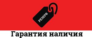 Гарантия наличия корма Заводчикам / Питомникам
